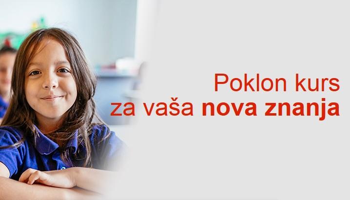 Онлајн курсеви енглеског језика